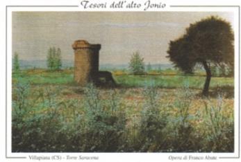 Torre della Signora